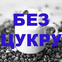 coffee_nos