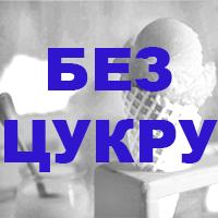 vershk_nos